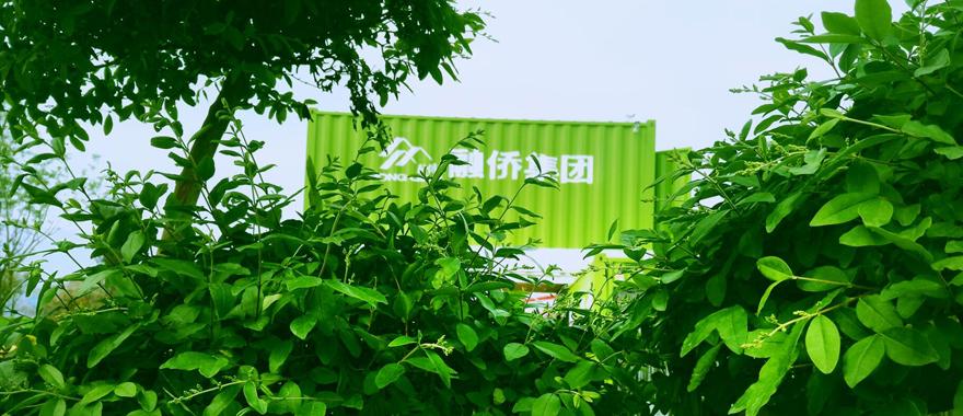 郑州融侨城品牌展示馆