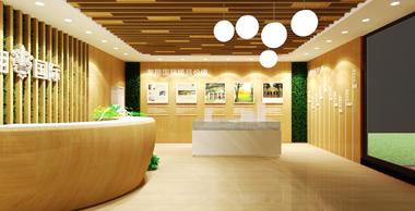 瑞昌龙翔国际营销中心