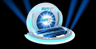 舒华北京体博会展台